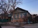 Дом-Музей Л. Андреева, 1-я Пушкарная улица, дом 51 на фото Орла