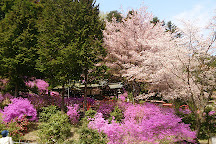 Imakuma Shrine, Hachioji, Japan