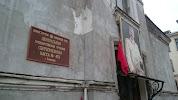 Историко-технический музей Санкт-Петербургского политехнического университета Петра Великого
