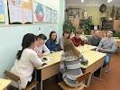 «LinguaLand» - Центр межкультурных коммуникаций. Учебный класс на фото Минска