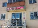 Ля'Бутон, улица Космонавтов на фото Казани