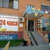 Бенат, улица Энергетиков на фото Тюмени