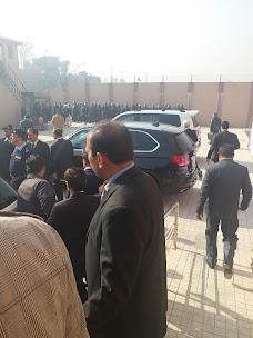 Accountability Courts, Islamabad