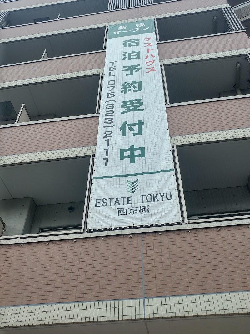 エステイト東久 西京極(西京極総合運動公園前)