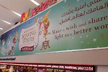 KidZania Dubai, Dubai, United Arab Emirates