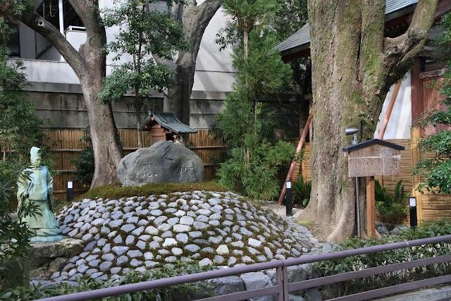 Yasui-Konpira-gu Kushi-zuka mound