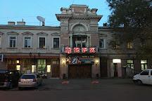 Odessa State Circus, Odessa, Ukraine