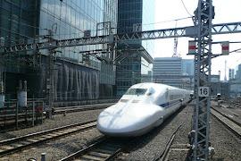 Станция  Tokyo
