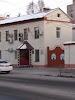 Гибдд УВД Ленинского Района, Никитинская улица на фото Самары