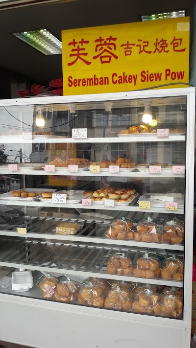 Seremban Cakey Siew Pao