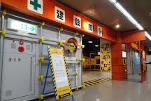 Science Museum, Chiyoda, Japan