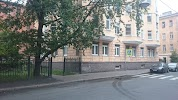 Витель, улица Воскова, дом 6 на фото Санкт-Петербурга