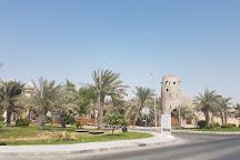 Emirates Park Zoo, Abu Dhabi, United Arab Emirates