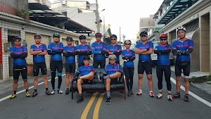 Sepeda98 Bike Shop