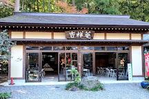 Yusanji Temple, Fukuroi, Japan