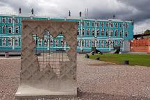 Street Art Museum, St. Petersburg, Russia