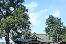 Wakamiya Shrine, Hino, Japan