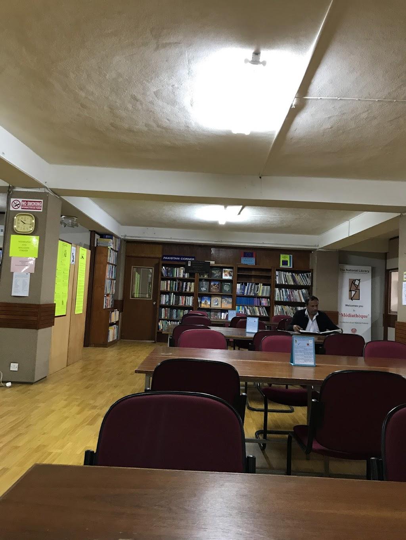 Фото Порт-Луи: Библиотека Нешнел