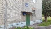 Участковый пункт полиции, Хрустальная улица на фото Ульяновска