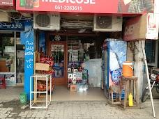Hameed pharmacy