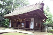 Kokuo Shrine, Bando, Japan