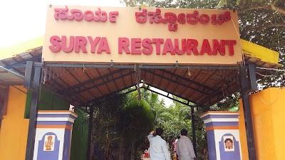 Surya Family Restaurant Bethamangala, Karnataka, India | Phone: +91