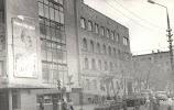 Саратовская государственная юридическая академия, Вольская улица, дом 16 на фото Саратова