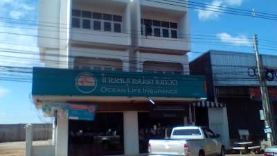 Ocean Life Insurance Company Limited