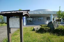 Hyokosuikin Park, Agano, Japan
