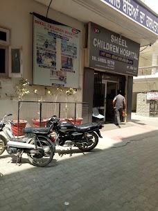 Sheel Children Hospital Kasur Model Town