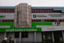 Technorama Museum of Science and Technology, Almetyevsk, Russia
