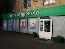 Ригла, Ленинский проспект на фото Москвы