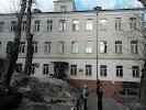 Шахматный Клуб им. Т.В. Петросяна, улица Большая Дмитровка на фото Москвы