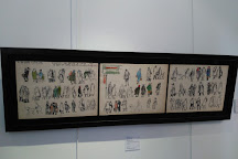 Castlegate House Gallery, Cockermouth, United Kingdom