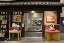 Kyoto Museum of Traditional Crafts Fureaikan, Kyoto, Japan
