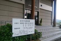 Tamba Municipal Miwakare Museum, Tamba, Japan