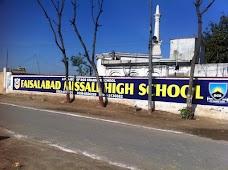 Faisalabad Misali High School