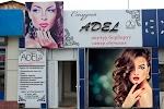 Adel.kg - курсы маникюра, курсы визажа, курсы парикмахеров, курсы косметолога в Бишкеке, улица Б. Юнусалиева, дом 108 на фото Бишкека