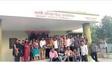 Mahanagarpalika library , Gopal Nagar amravati