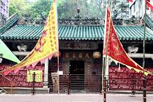 Tin Hau Temple(Shau Kei Wan), Hong Kong, China