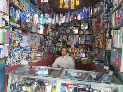Fahim Safi Cosmetic Shop