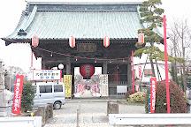 Daishoji Temple, Koshigaya, Japan