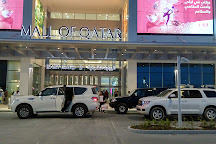 Mall of Qatar, Al-Rayyan, Qatar