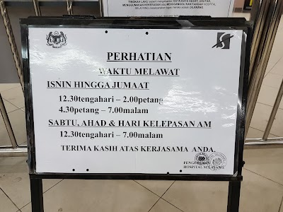 Selayang Hospital Selangor 60 3 6126 3333