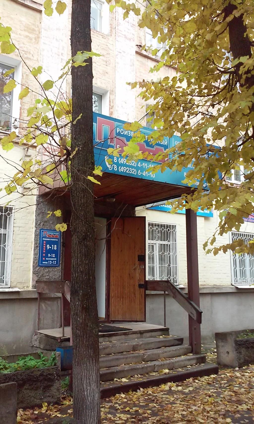Фото Ковров: Производственный центр