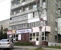 DIONDV, фирма по продаже ионизаторов для воды, Ленинградский проспект, дом 104 на фото Нижнего Тагила