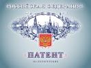Абсолют, Патентное бюро, улица Молокова на фото Красноярска