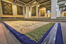 Carpet Museum of Iran, Tehran, Iran