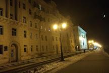 Nizhniy Novgorod Radio Laboratory Museum of Science, Nizhny Novgorod, Russia