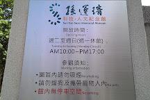Sun Yun-Suan Memorial Museum, Zhongshan District, Taiwan